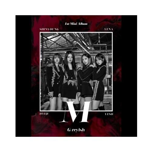 g reyish 1st mini album m cd