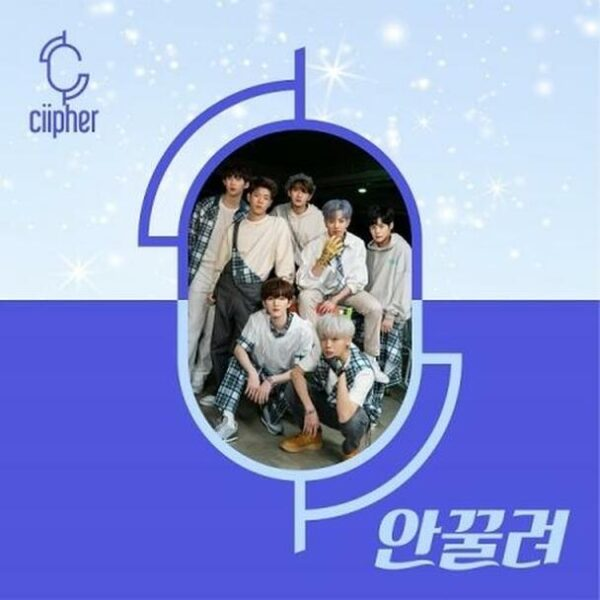 Ciipher 1st Mini Baby I Cant Poster