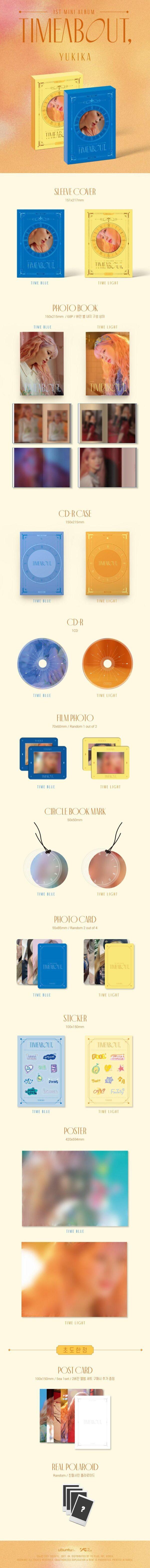 TIME LIGHT Ver. YUKIKA 1sr Mini timeabout Poster