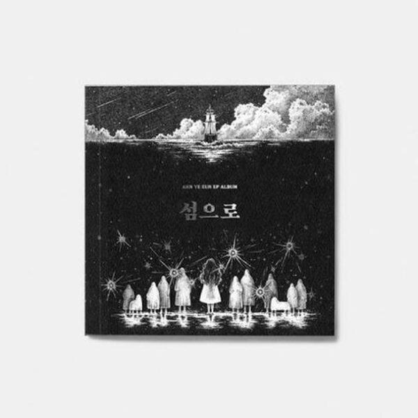 EP Album de AHN YEEUN INTO THE ISLAND 1