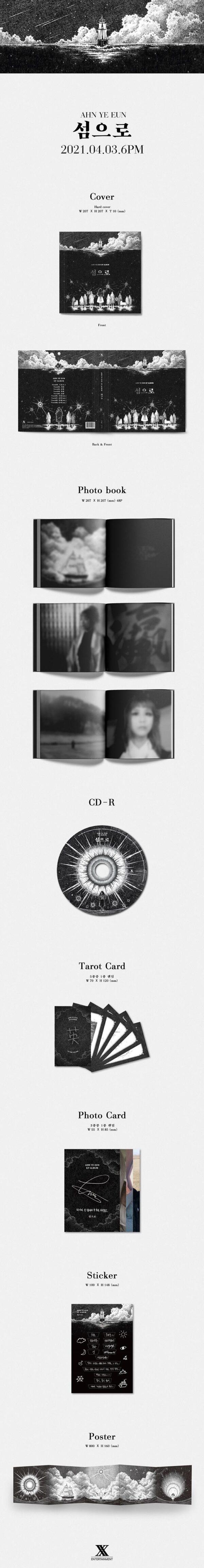 EP Album de AHN YEEUN INTO THE ISLAND 2