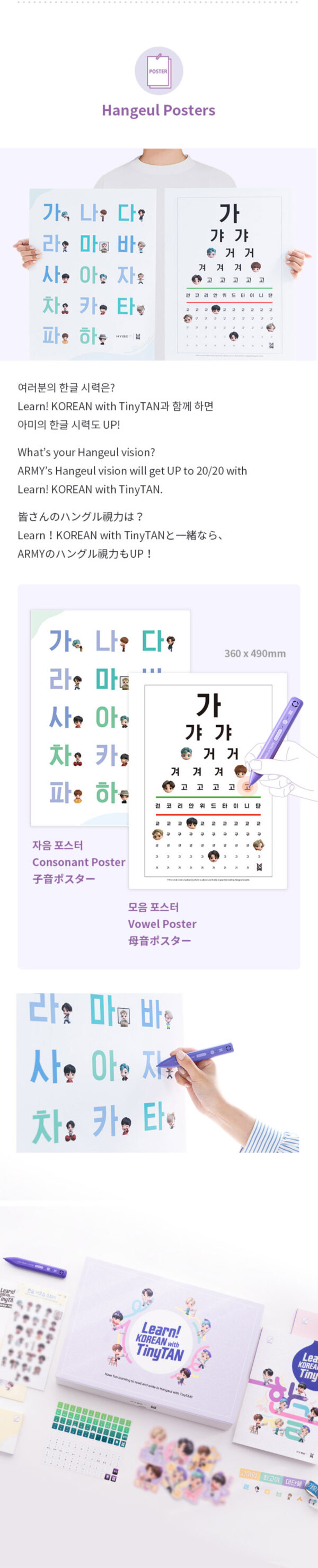 Pre Order BTS Learn KOREAN With TinyTAN 10