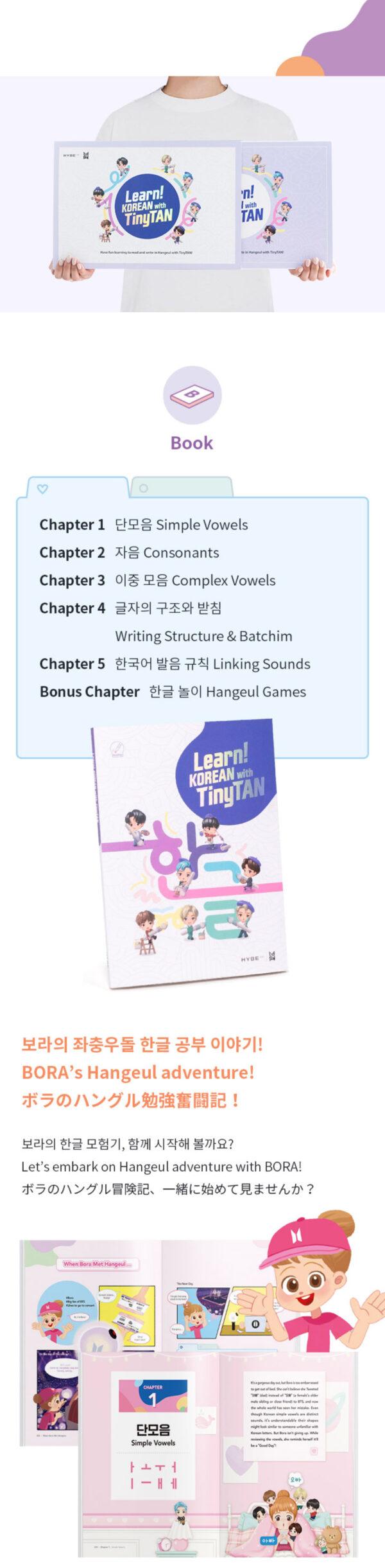 Pre Order BTS Learn KOREAN With TinyTAN 2