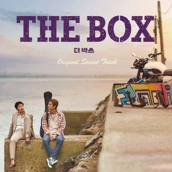THE BOX O.S.T Album Trak list CHANYEOL