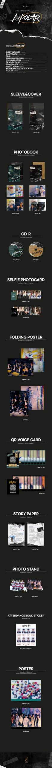 1st EP de EPEX Bipolar Pt.1 불안의 서 ABYSS Ver. o REALITY Ver. Poster 1