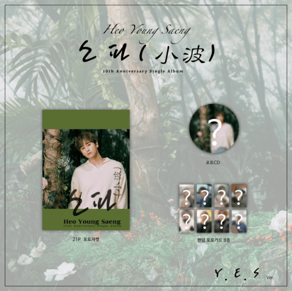 Heo Young Saeng 10th Anniversary Single Album 소파 小波 Y.E.S Ver. Limited Edition