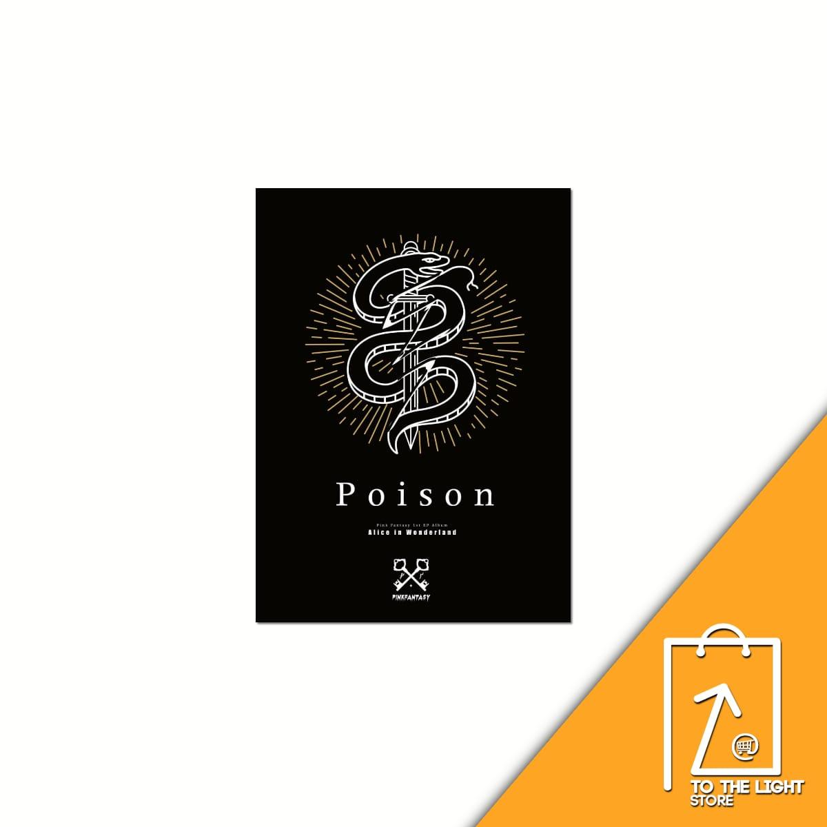Poison Ver.