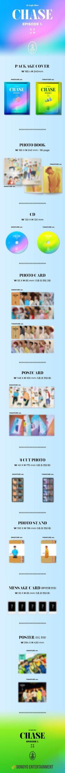 5th Single de DONGKIZ CHASE EPISODE 1. GGUM IM MATURE Ver. o IMMATURE Ver. Poster 1