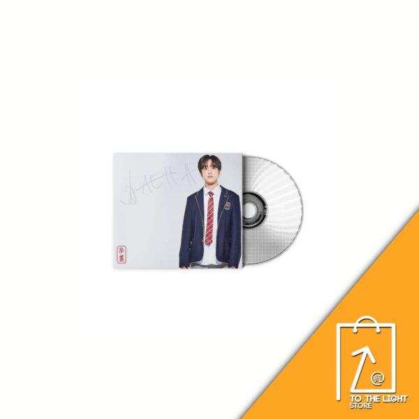 1st Album de JAEHA Graduation