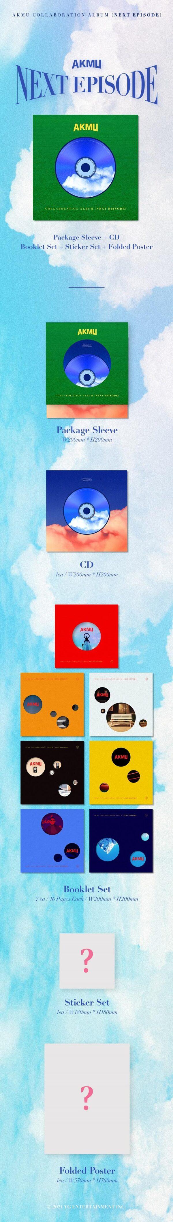 AKMU Collaboration Album NEXT EPISODE 1