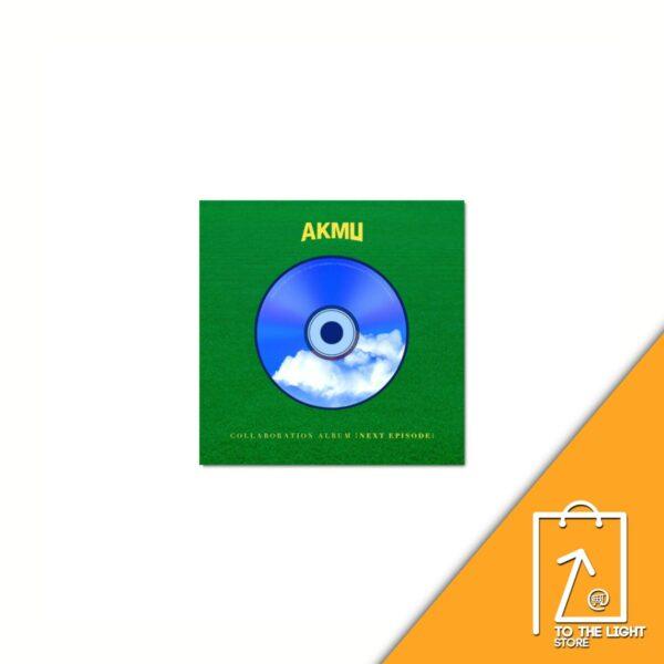 AKMU Collaboration Album NEXT EPISODE