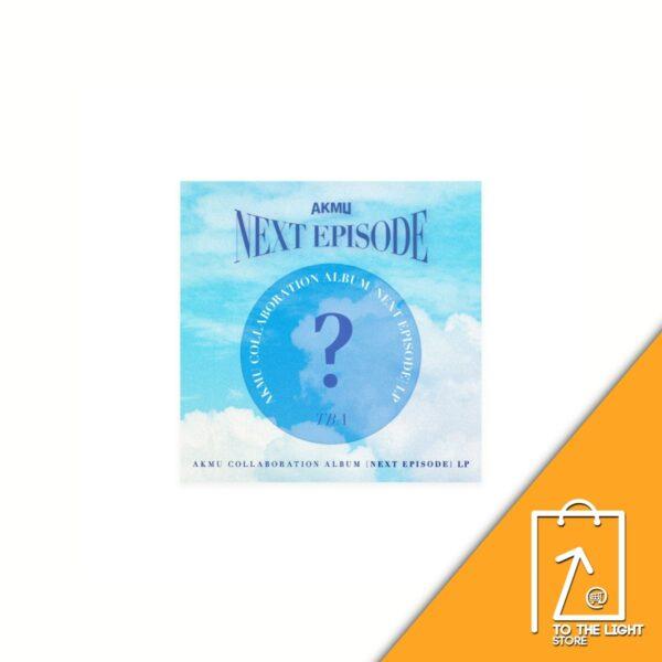 AKMU Collaboration Album NEXT EPISODE LP Ver