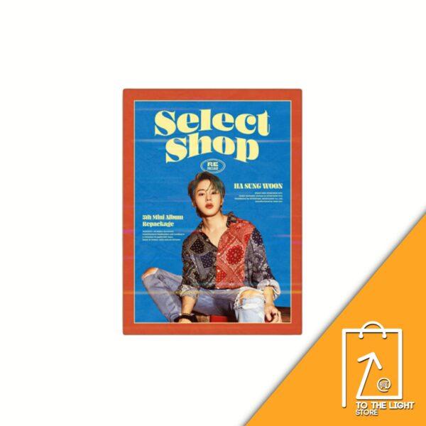 Ha Sung Woon 5th Mini Album Repackage Select Shop Bitter ver.