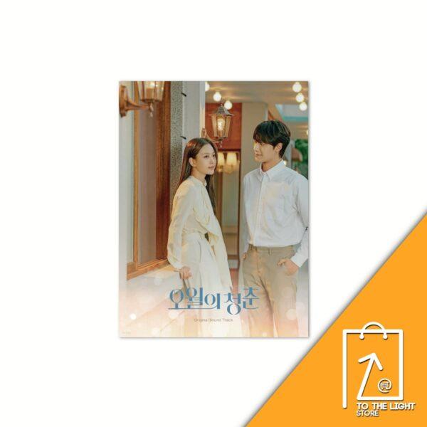 KBS Drama O.S.T Youth of May 오월의 청춘 2CD