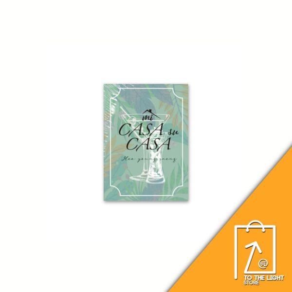 Single Album Heo Young Saeng MI CASA SU CASA
