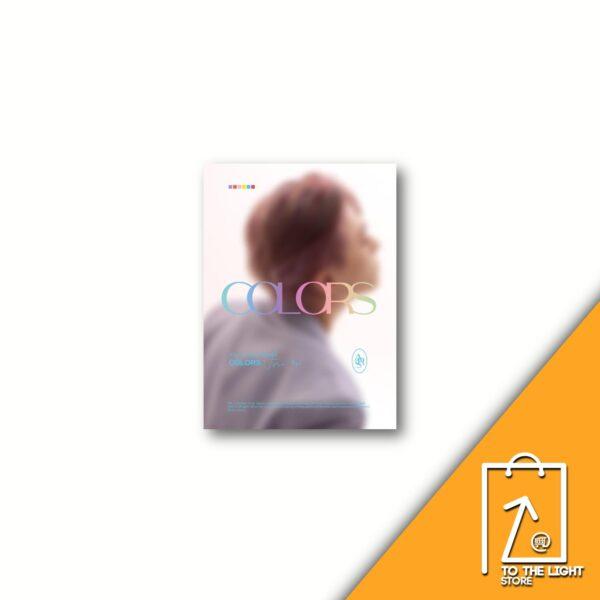 1st Mini Album de Youngjae GOT7 COLORS From Ars B Ver.