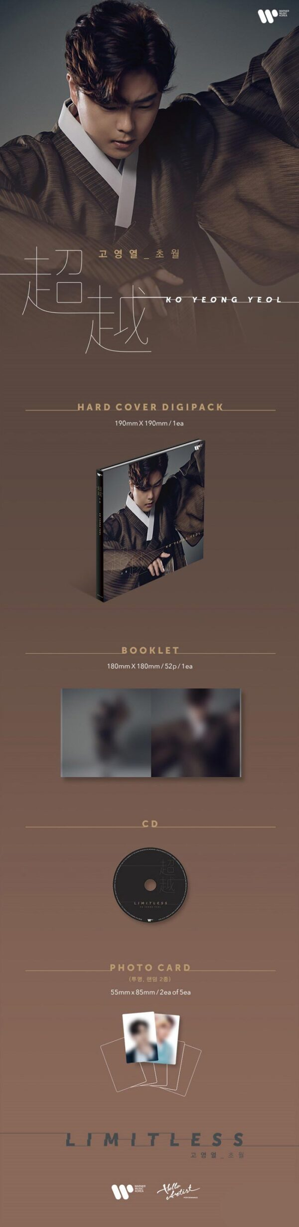 2st Album de KO YEONG YEOL LIMITLESS