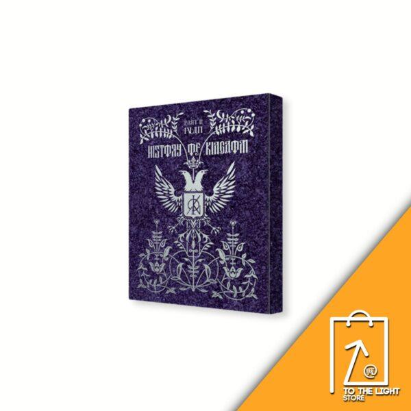 3rd Mini Album de KINGDOM History Of Kingdom Part Ⅲ. Ivan Chaos Ver.