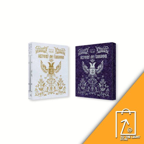 3rd Mini Album de KINGDOM History Of Kingdom Part Ⅲ. Ivan Fate Ver. o Chaos Ver.