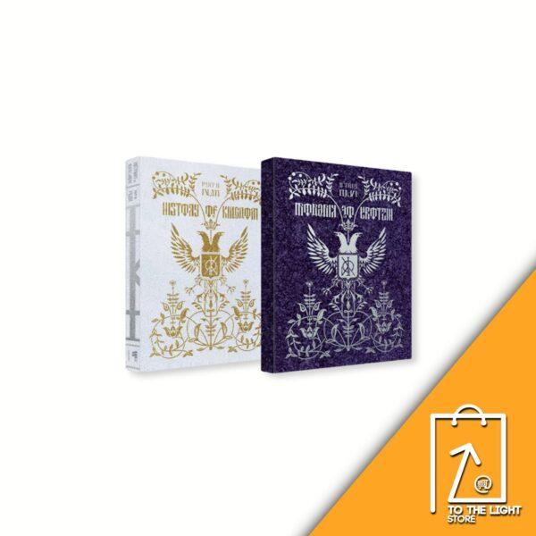 3rd Mini Album de KINGDOM History Of Kingdom Part Ⅲ. Ivan SET Ver.