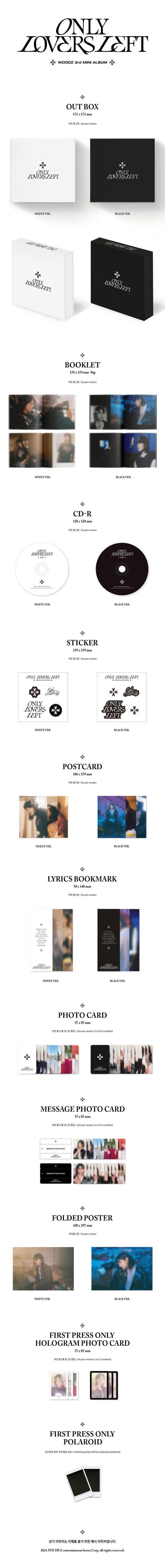 3rd Mini Album de WOODZ ONLY LOVERS LEFT Random Ver.