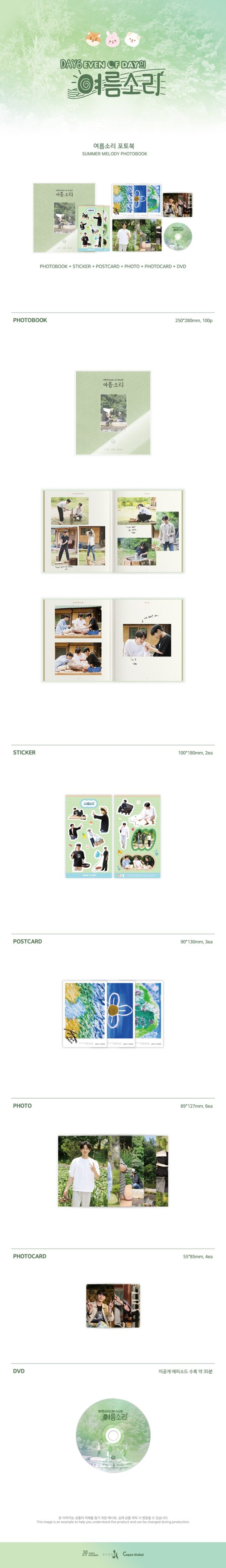 DAY6 Even Of Day SUMMER MELODY PHOTOBOOK