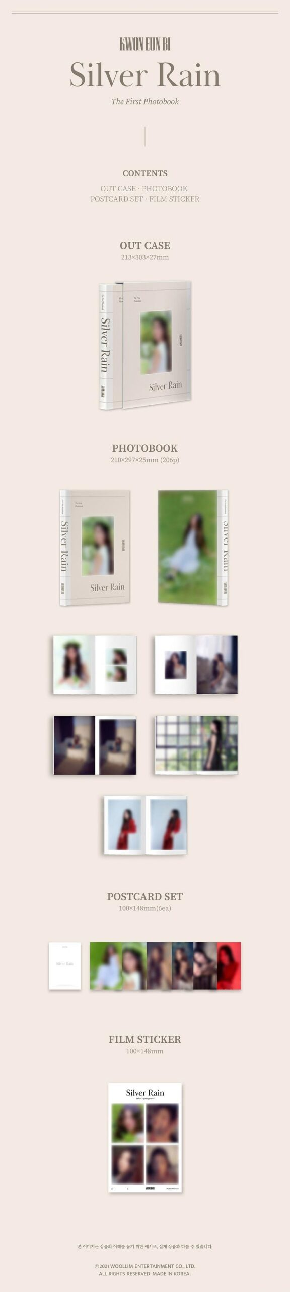 KWON EUN BI IZONE The First Photobook Silver Rain